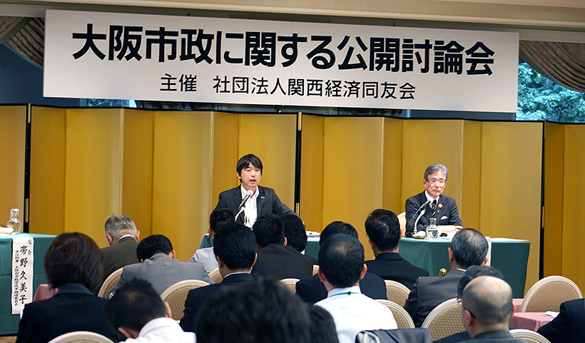 「大阪市政に関する公開質問状に対する回答」を発表