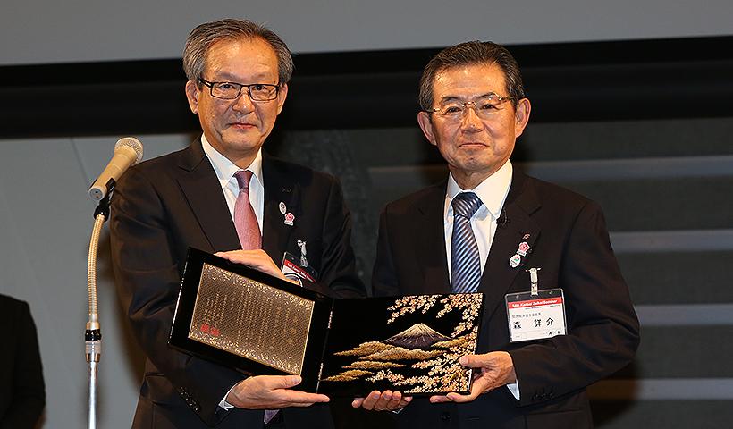「関西財界セミナー賞2016」決定