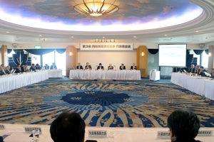 第3回西日本経済同友会代表者会議を開催、共同アピールを発表