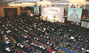 創立60周年記念式典・第64回西日本経済同友会大会を開催