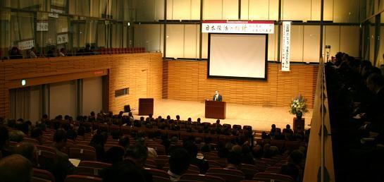 第66回西日本経済同友会大会 奈良で開催