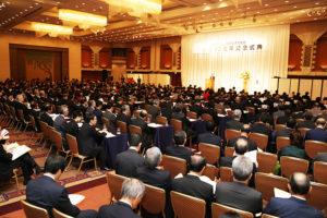 関西経済同友会 創立70周年記念式典・祝賀パーティ