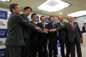 2025年日本万国博覧会・基本構想を手交