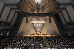 第56回関西財界セミナーを開催しました