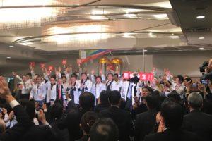 2025年国際博覧会 大阪・関西開催が決定!