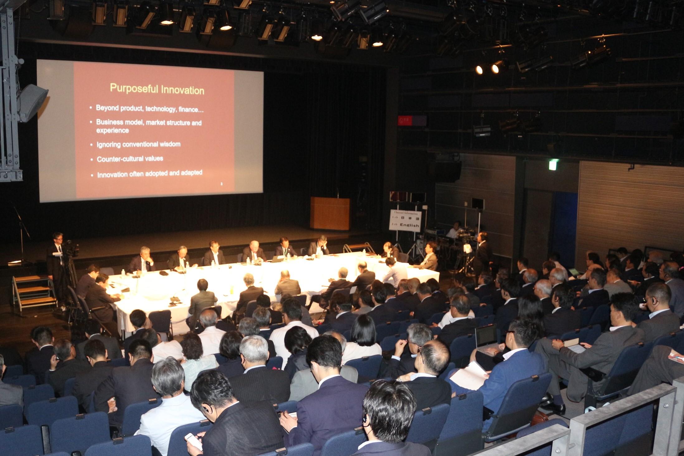 関西・ハーバード フォーラム2018を開催
