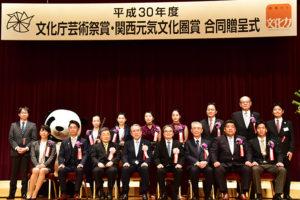 関西経済同友会 企業所有美術品展実行委員会が「関西元気文化圏賞 ニューパワー賞」を受賞