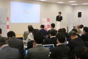 「関西・福岡ベンチャー企業 オープンイノベーションピッチ」を開催