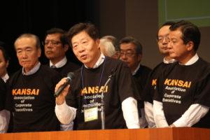 第117回西日本経済同友会会員合同懇談会(鳥取県米子市)を開催