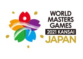 ワールドマスターズゲームズ2021関西について