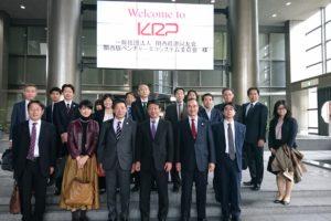 京都リサーチパーク、Darma Tech Labs、株式会社めい を訪問