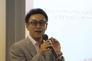 合同会社SARR 代表執行社員 松田一敬 氏 が講演