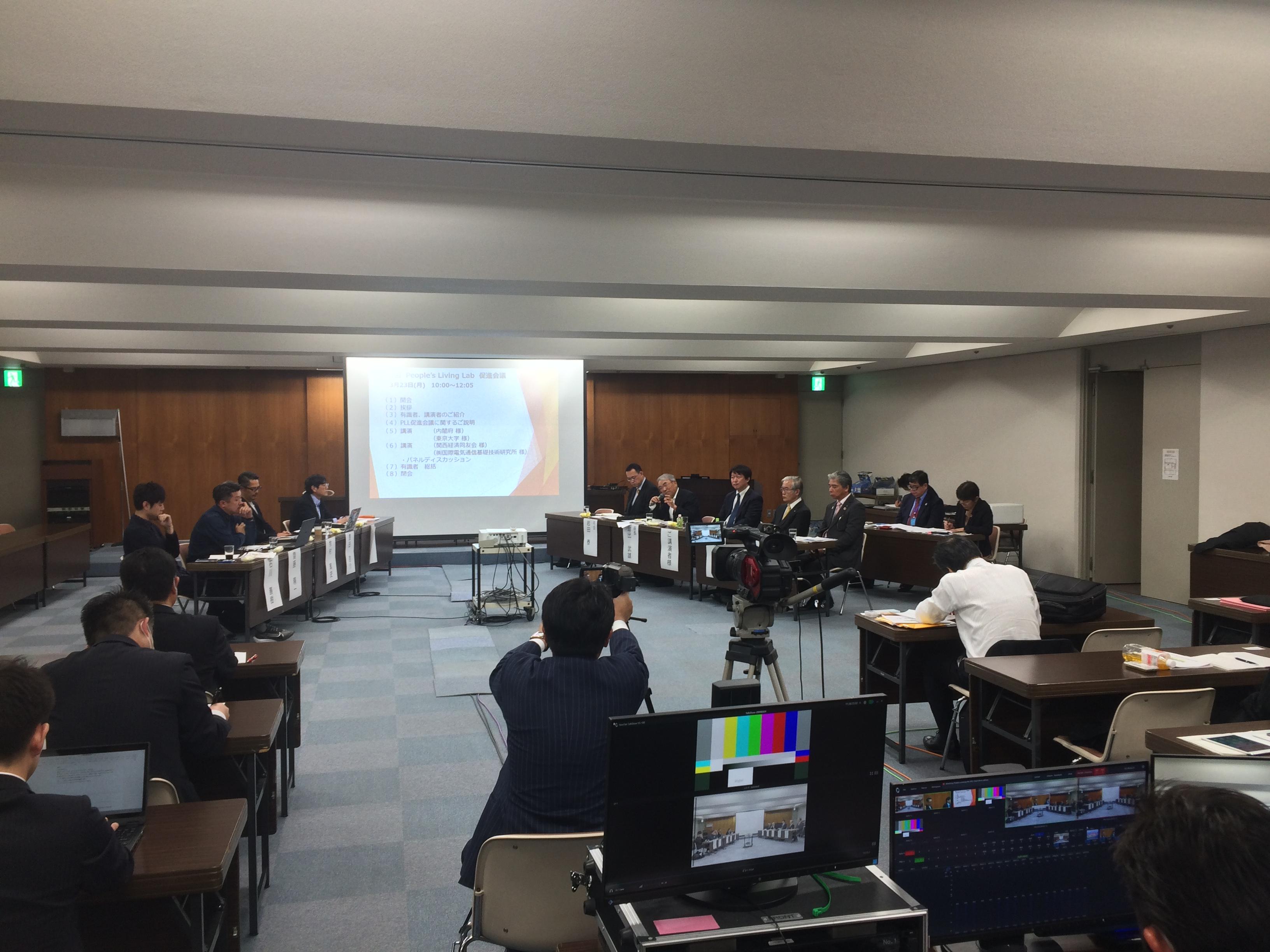 PLL促進会議に登壇 ~24時間開場の検討など提案~